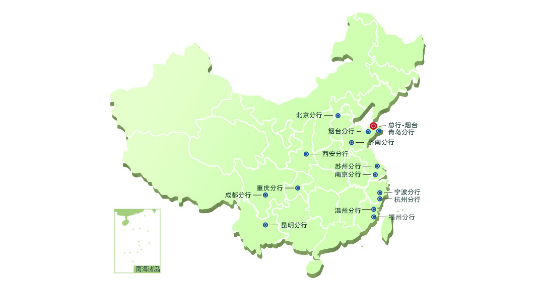 青岛市香港中路11号地图